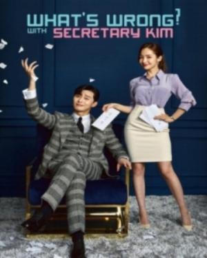 secretary kim.jpg