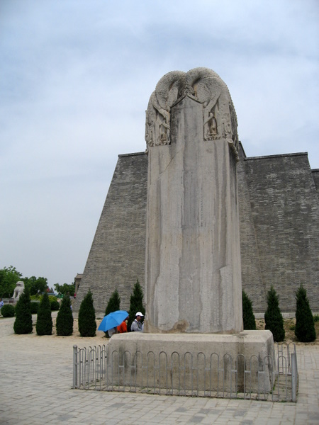 The Tomb housing Wu Zetian as it is today.