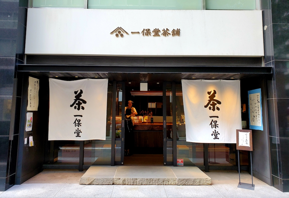 Ippodo Tea Store in Ginza, Tokyo.