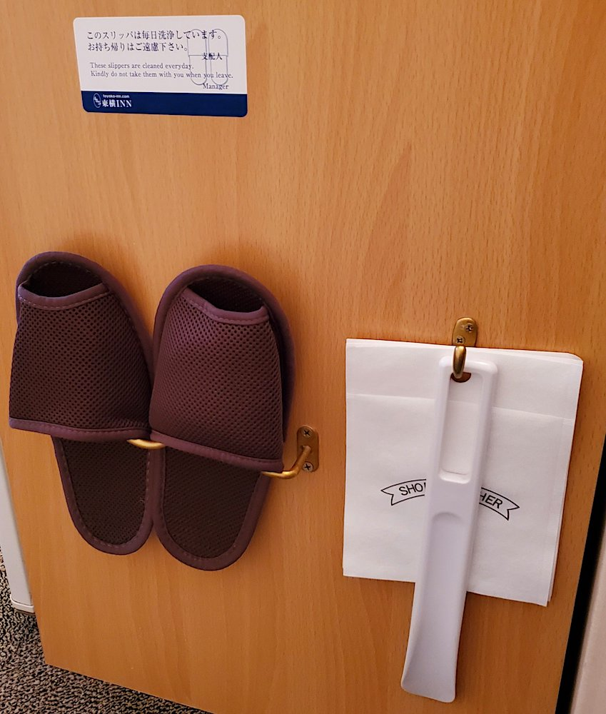 Toyoko Inn offers slippers and a shoehorn in every room!