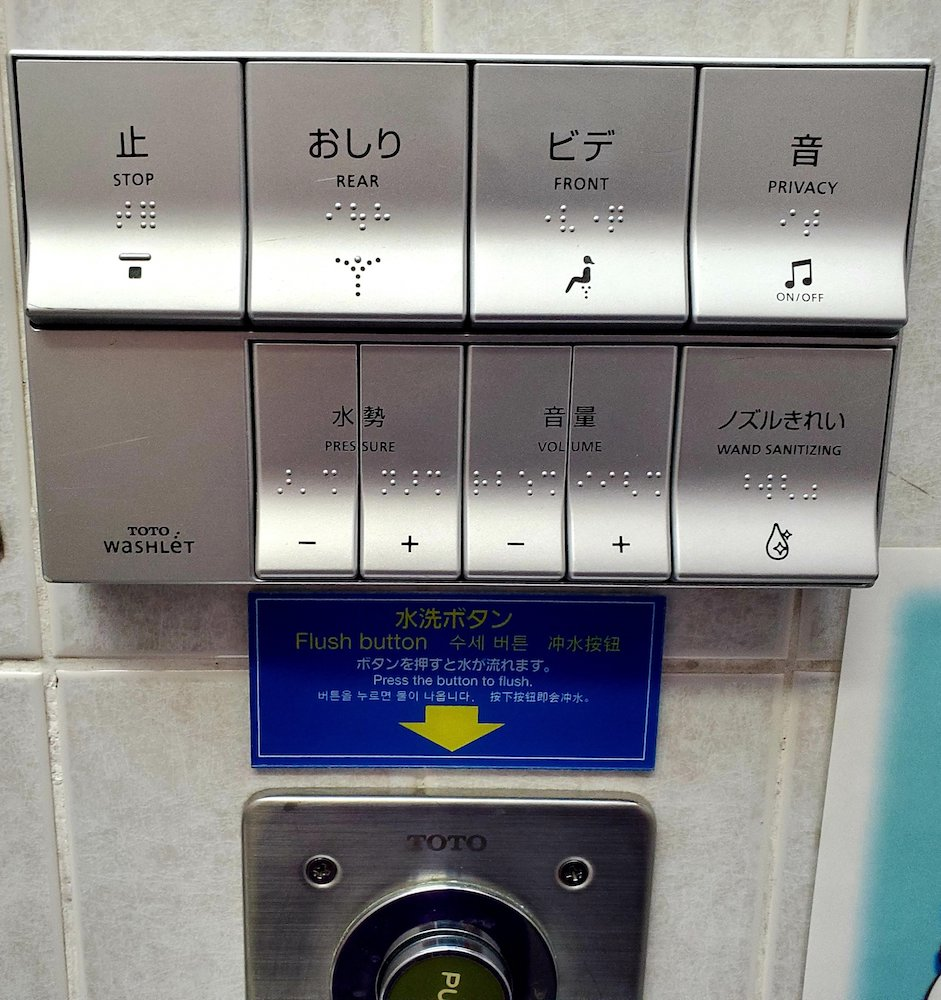 Typical toilet panel of buttons.