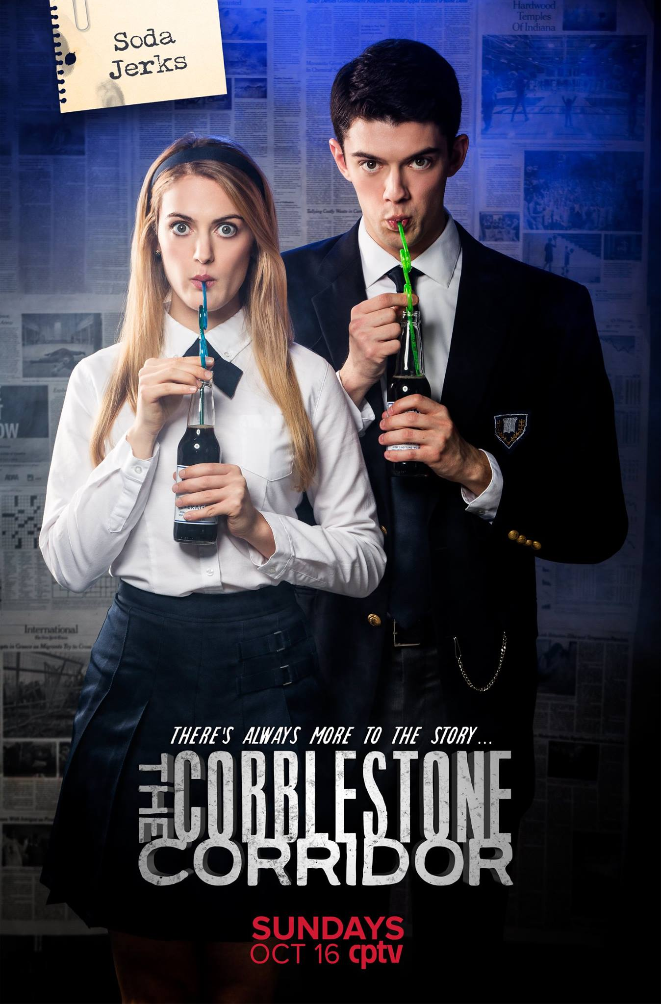 The Cobblestone Corridor |Murphy Made Photography