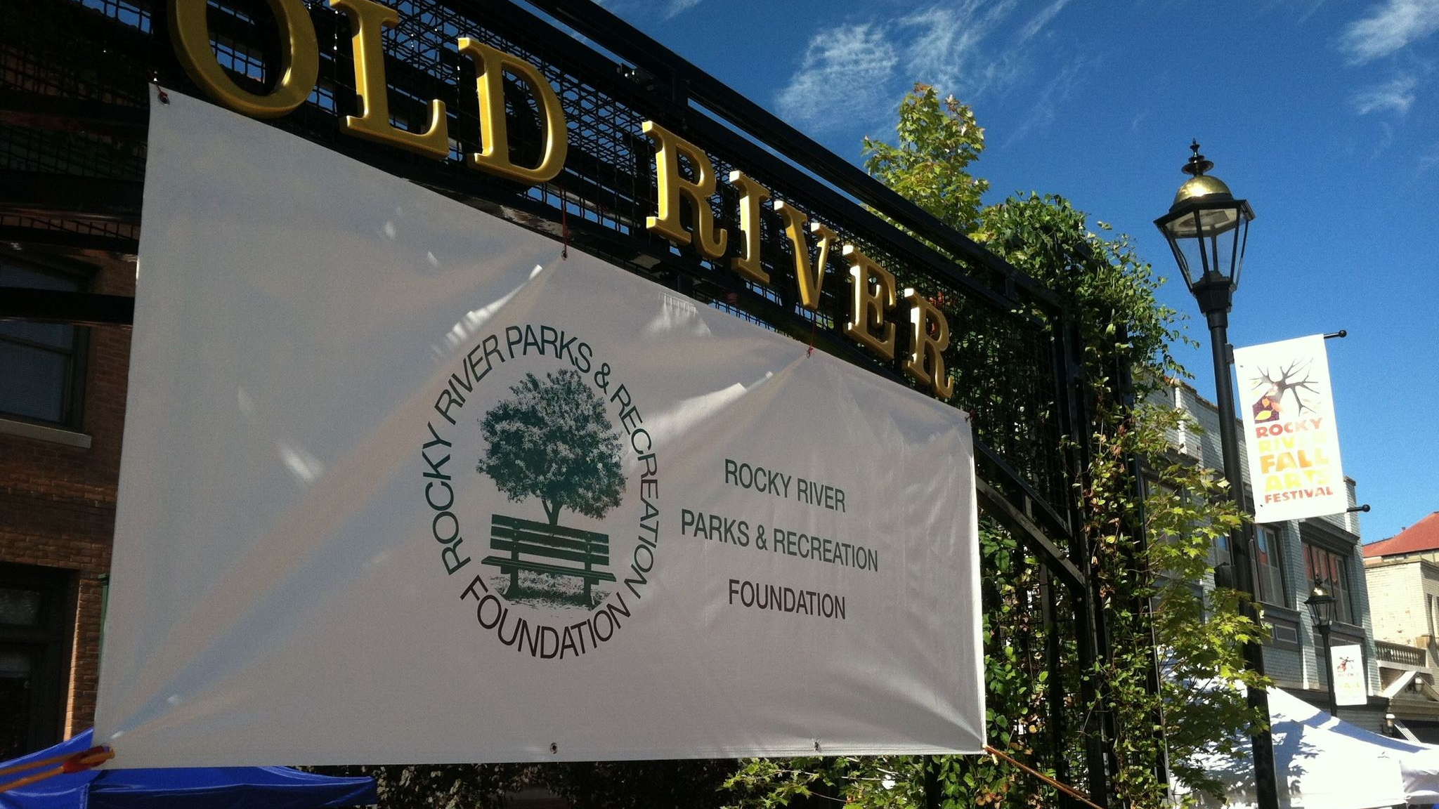 About Rocky River Parks & Recreation Foundation