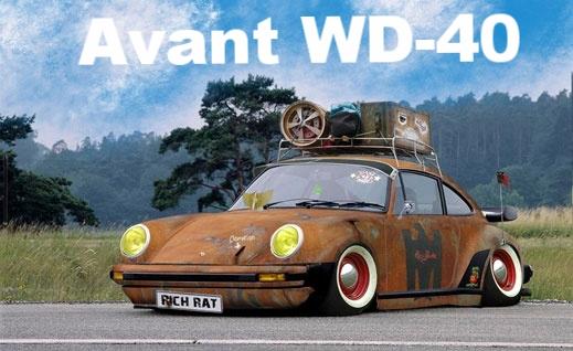0b646f68f7bd44ddcadba73fa9b14adf--slammed-cars-porsche-.jpg