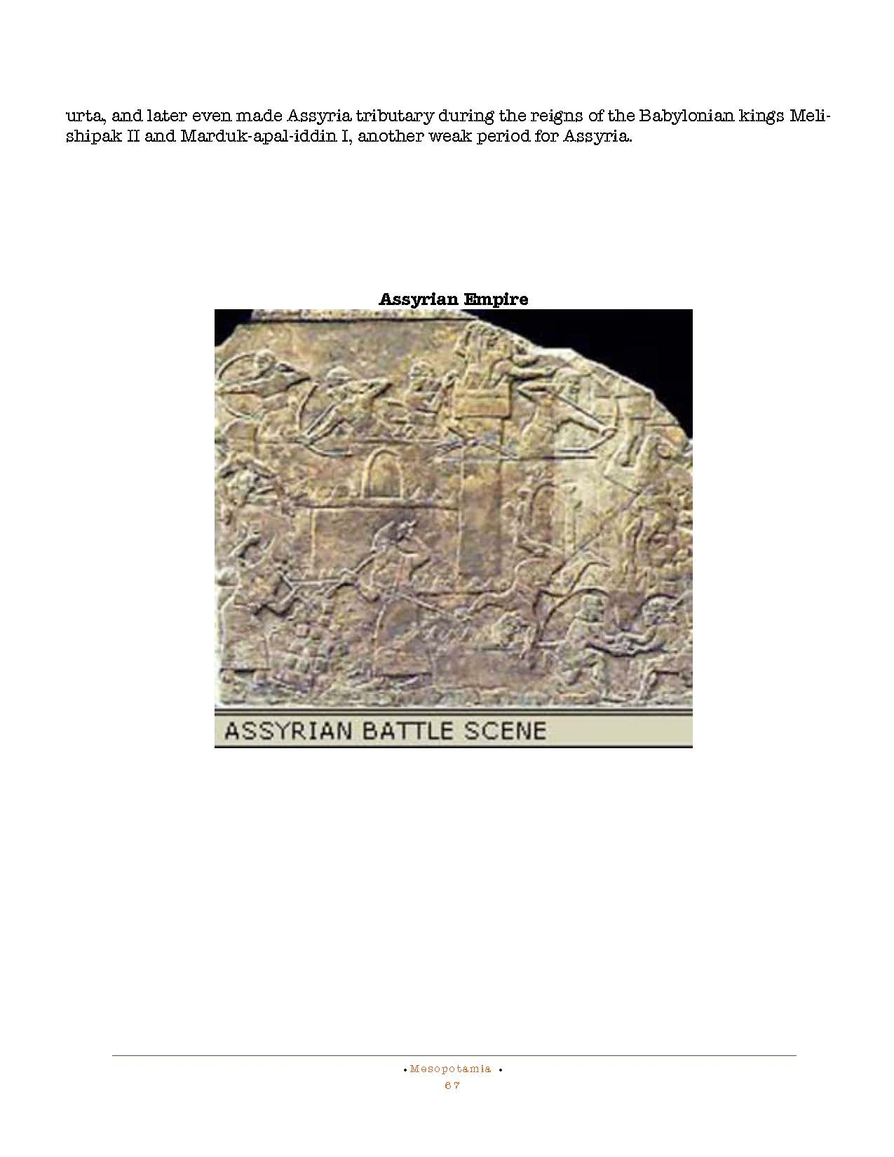 HOCE- Fertile Crescent Notes_Page_067.jpg