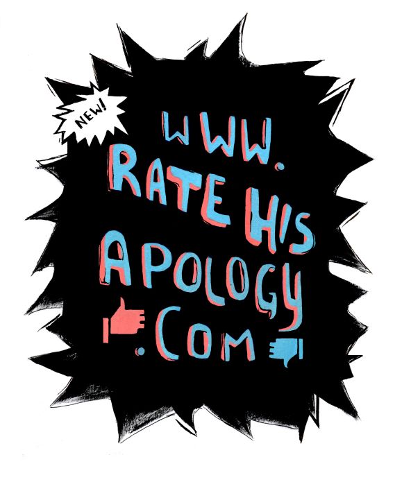 RATEHISAPOLOGY_FINAL.jpg