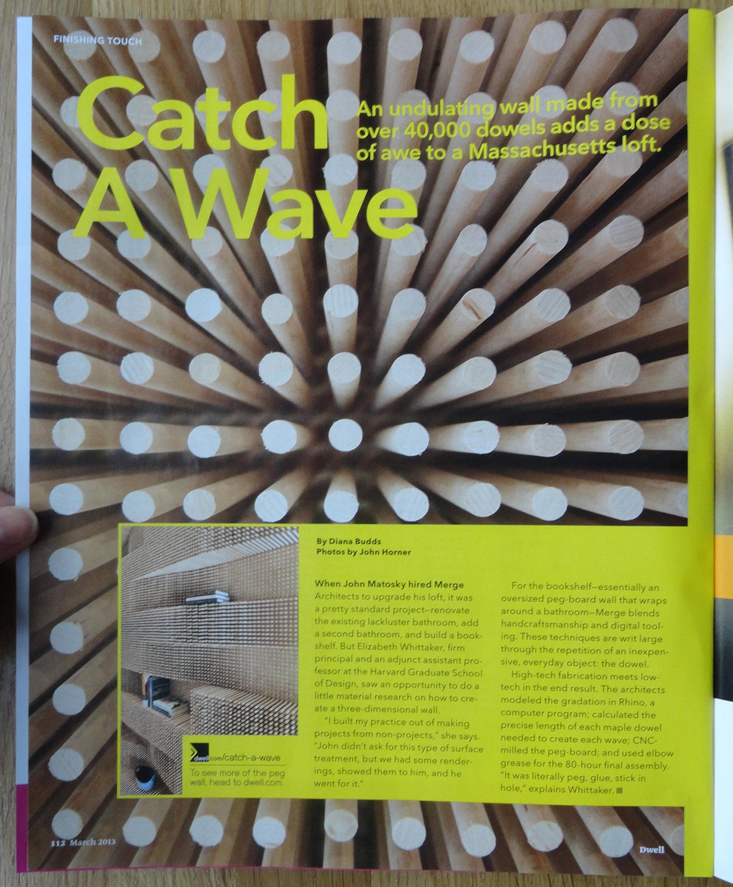 dwell-catch a wave-DSC03449.JPG