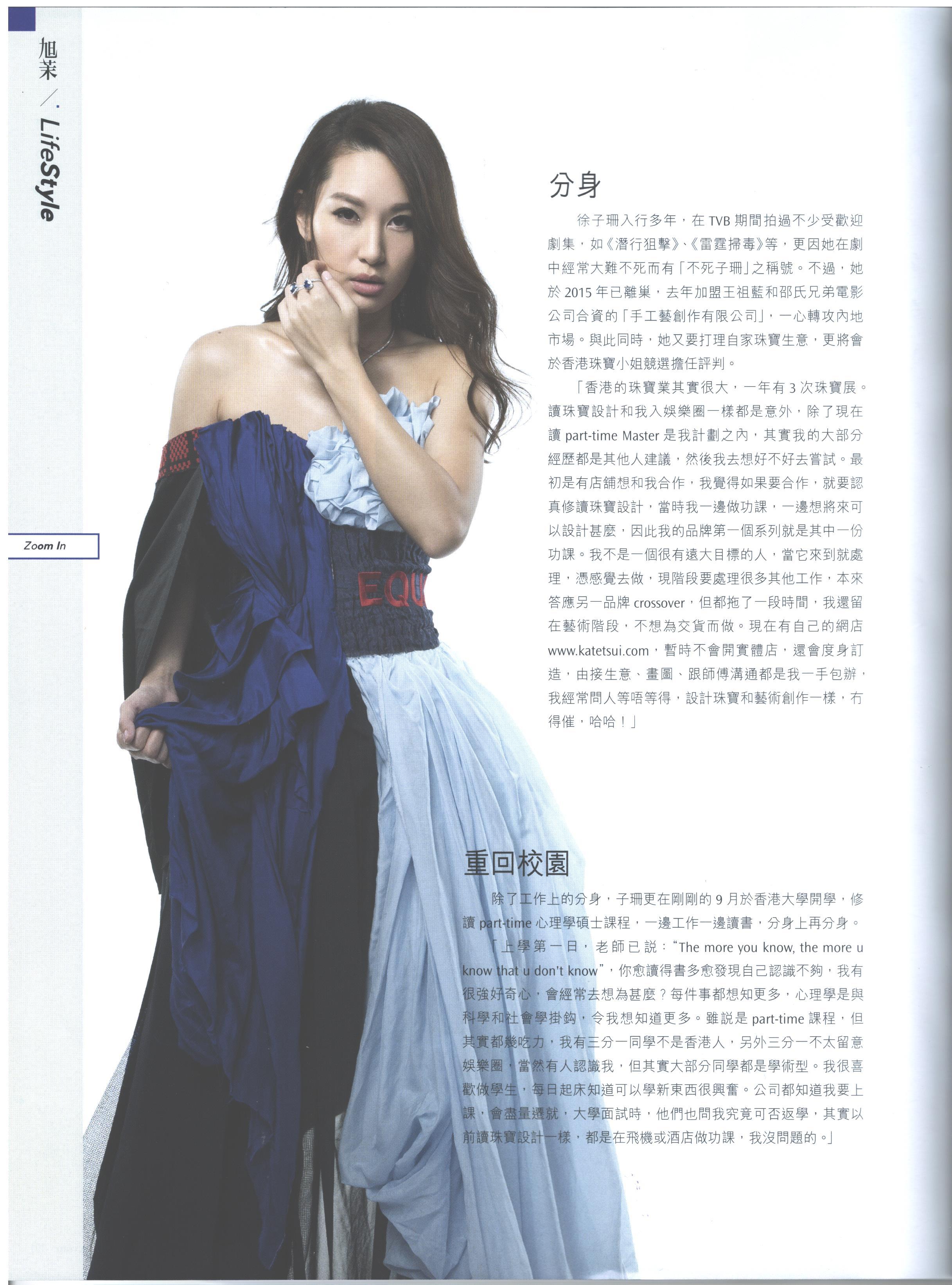 2017.10.13_Jessica_Kate Tsui wears alumni outfits (pg.3).jpg
