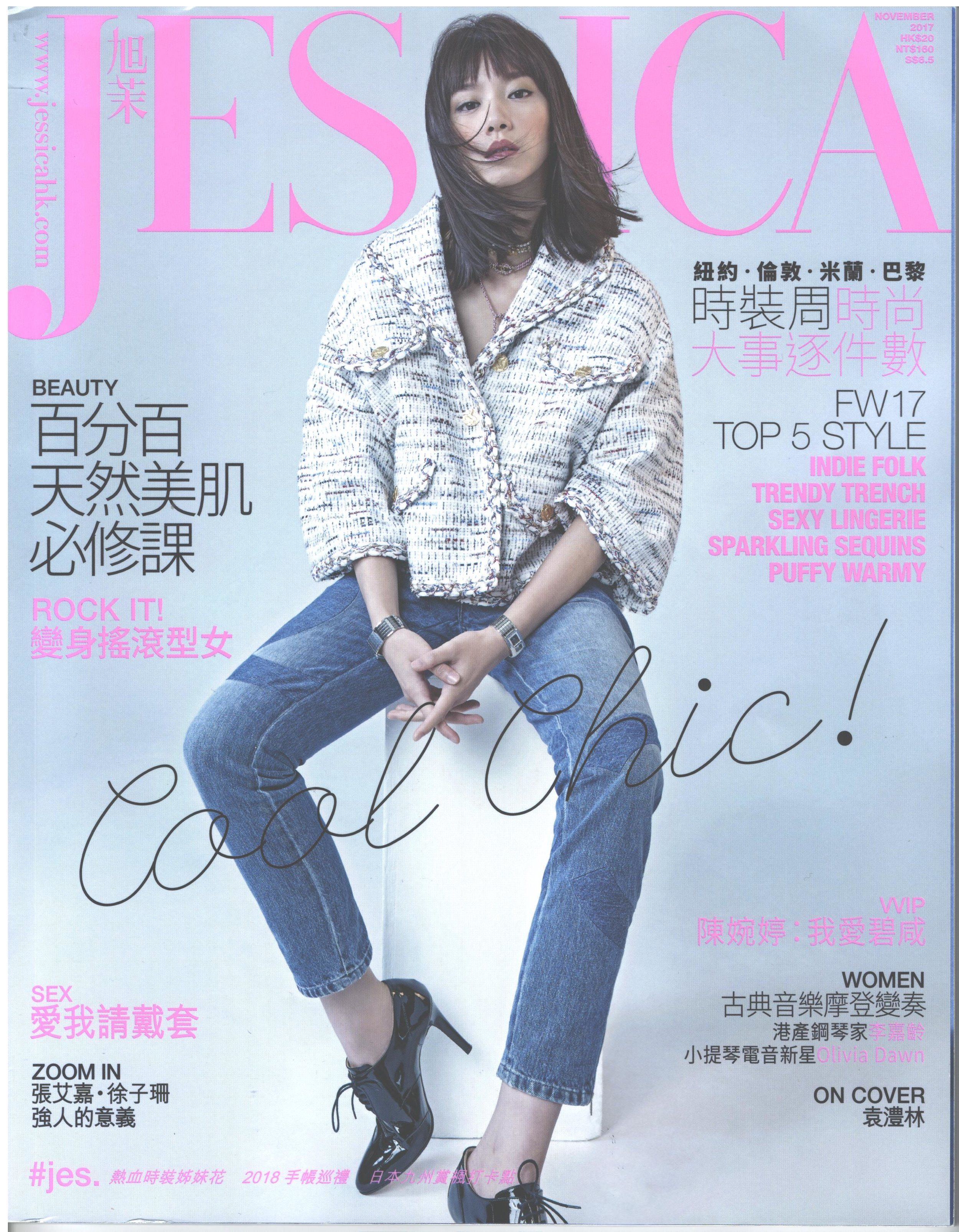 2017.10.13_Jessica_Kate Tsui wears alumni outfits (Cover).jpg