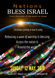 Nation Bless Israel - Sun 12 May 2019.png