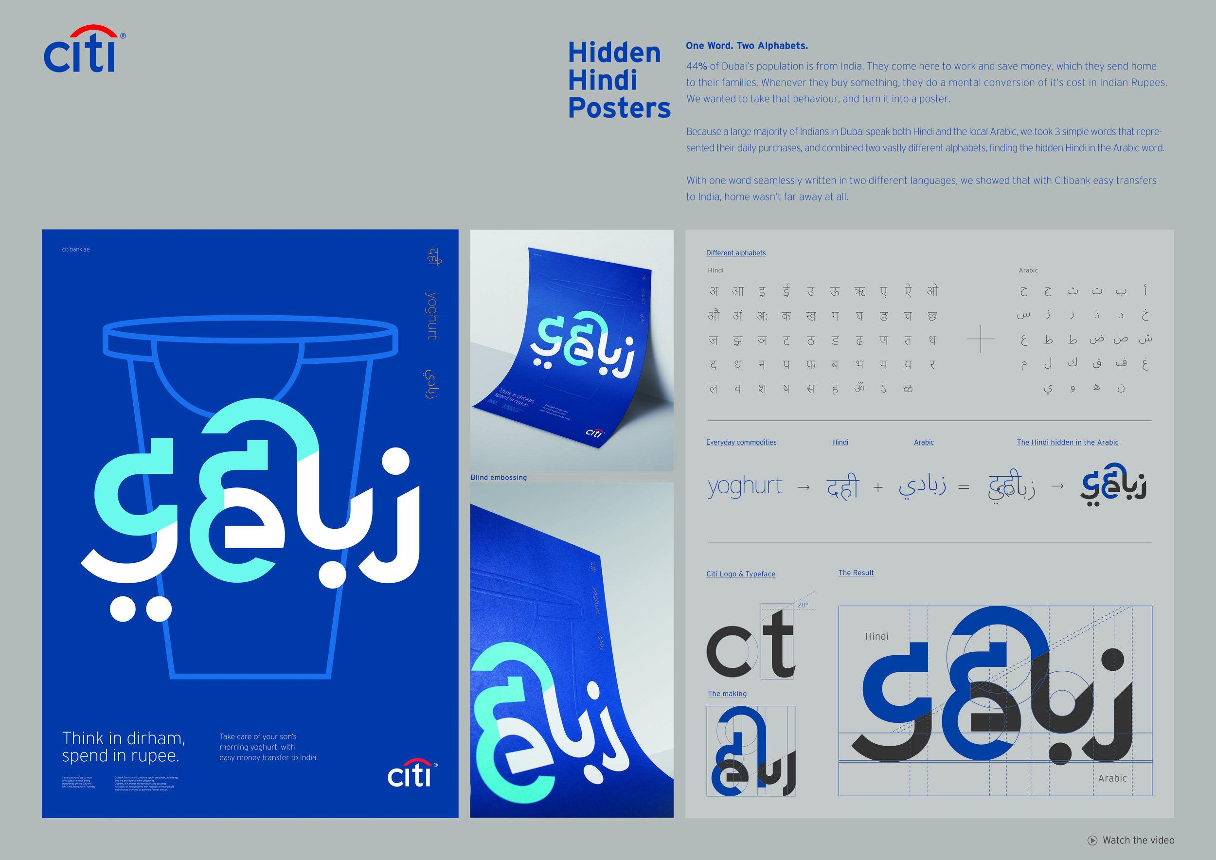 CITI_Hidden Hindi_Board_Craft Typography.jpg