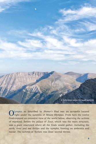 Olympus_guidebook_sample_pages-4.jpg