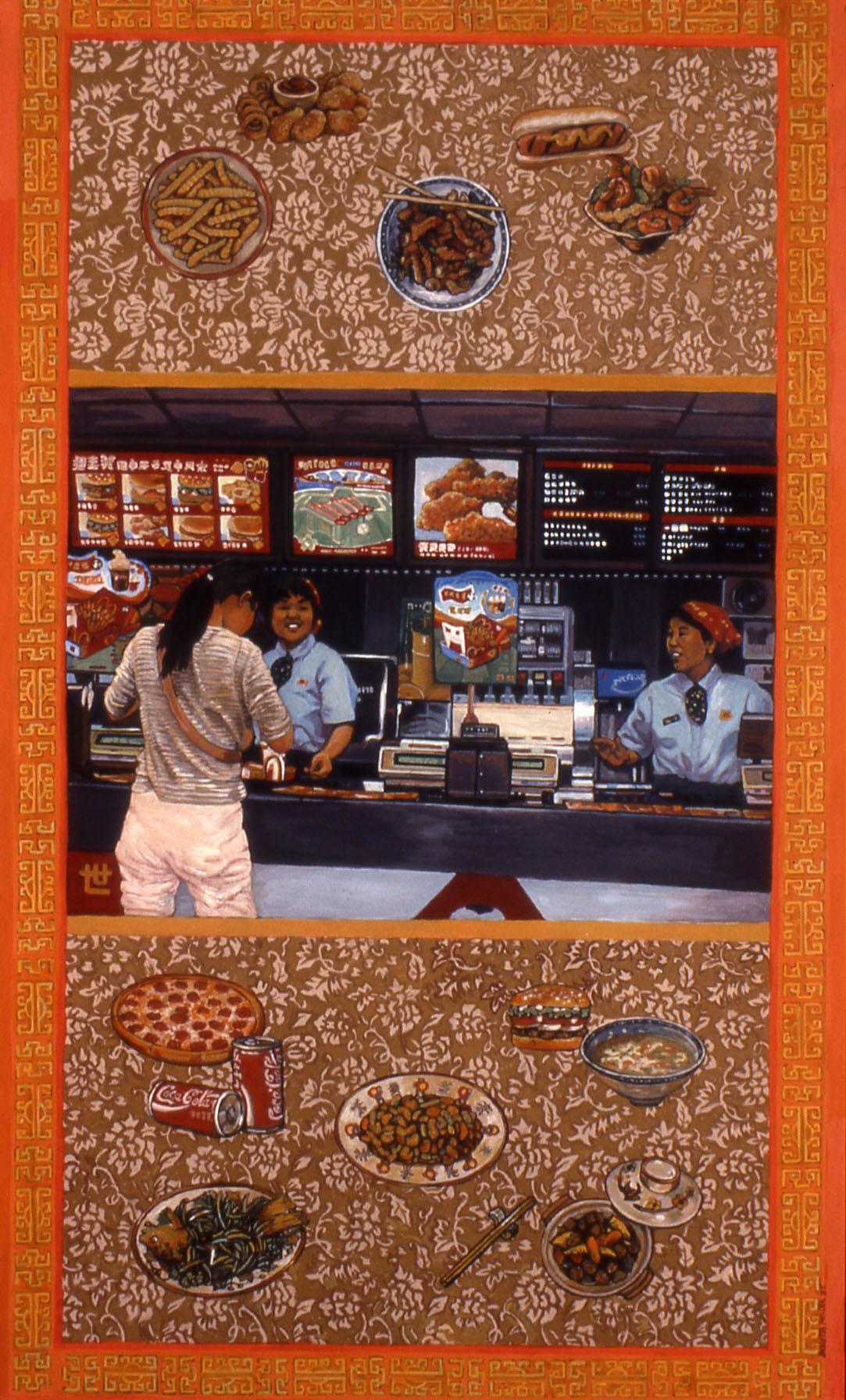 Fast Food: Beijing