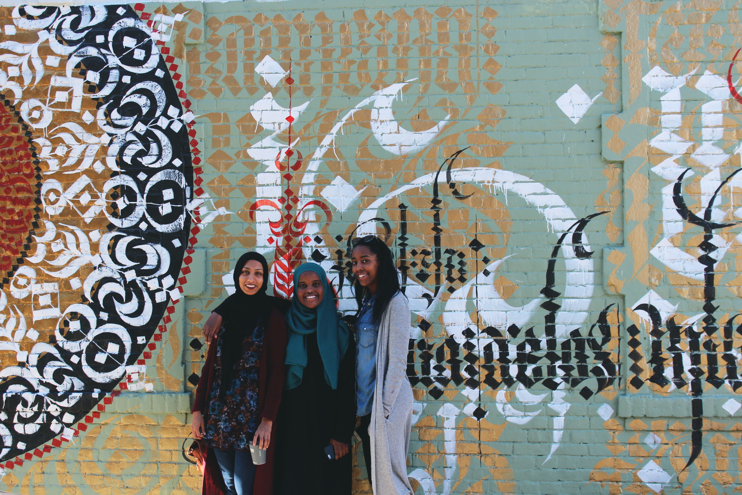Islamic Art? Yeaa we are.