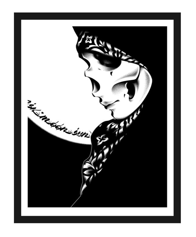 KOKUTEN 3 SHIJIMA (PRINT)