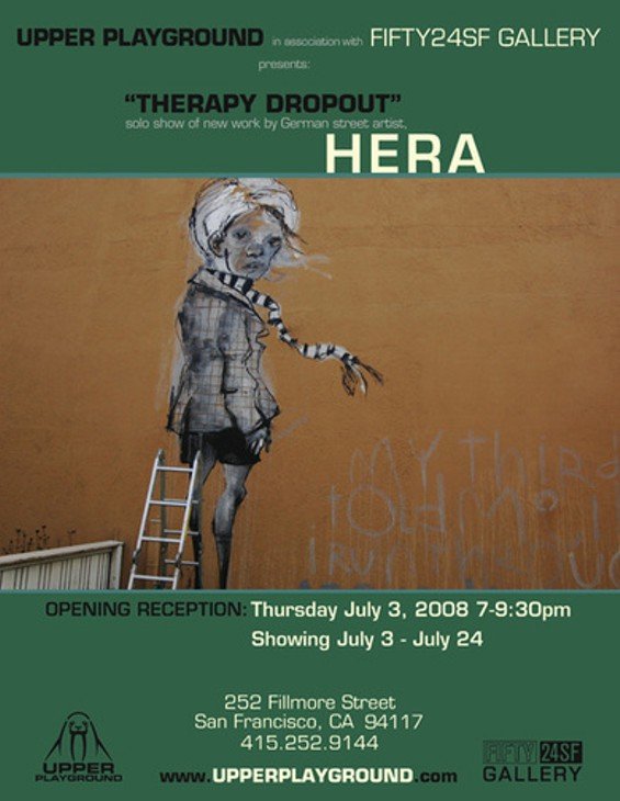 THERAPY DROPOUT BY HERA - FIFTY24SF