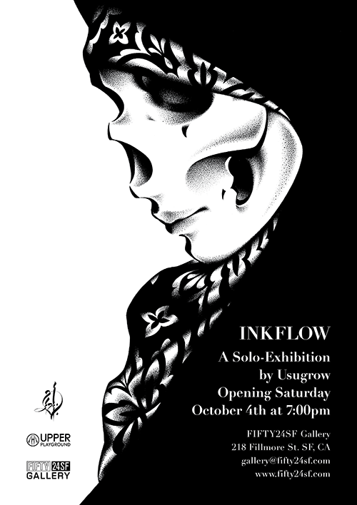 Usugrow_Inkflow_Flyer_NEW