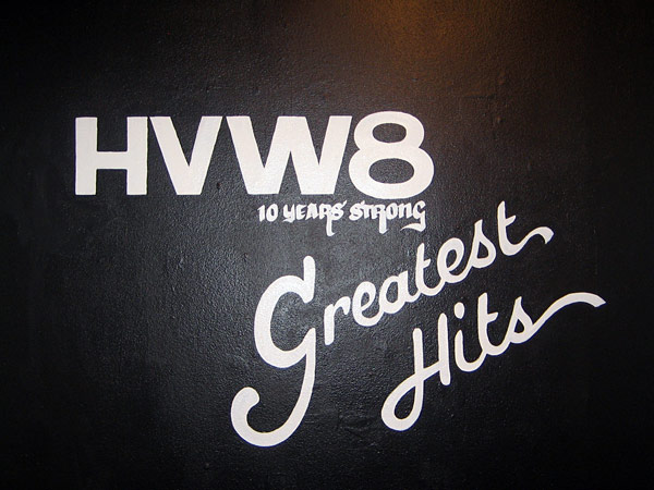 HVW8-FIFTY24SF-GREATEST HITS