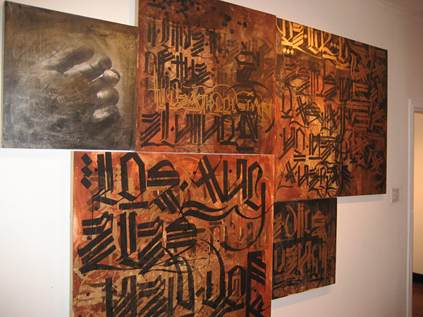 RETNA-FIFTY24SF-DIALECT OF THE SCRIBES