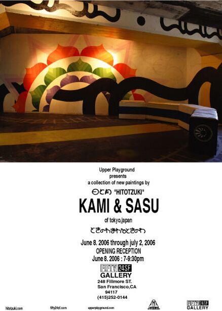 KAMI-SASU-POTES-FIFTY24SF