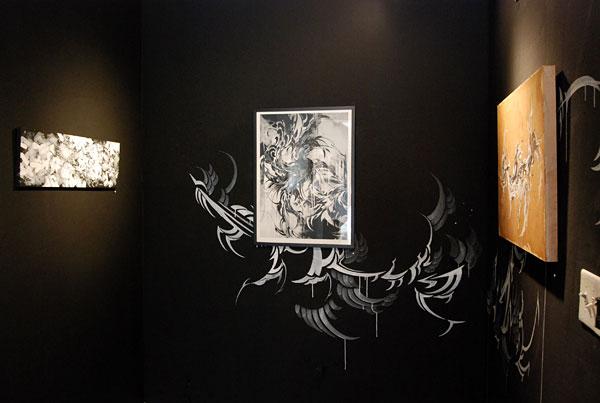 che-jen-artist-fifty24sf-upper-playground