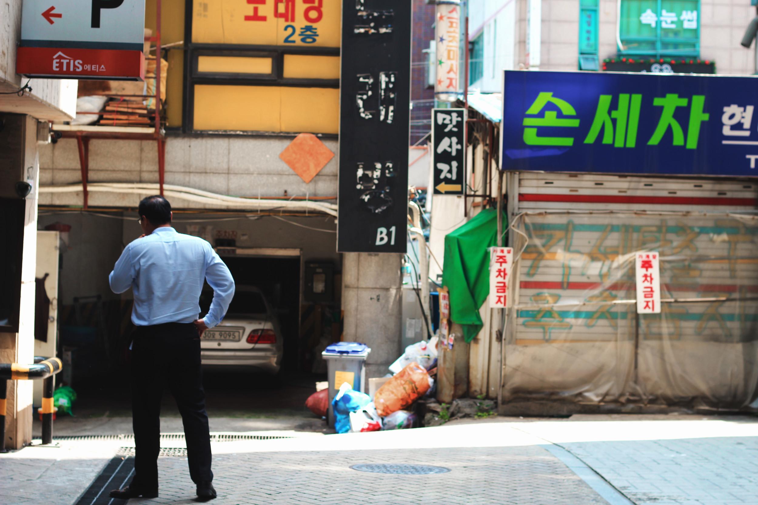 seoul street.jpg