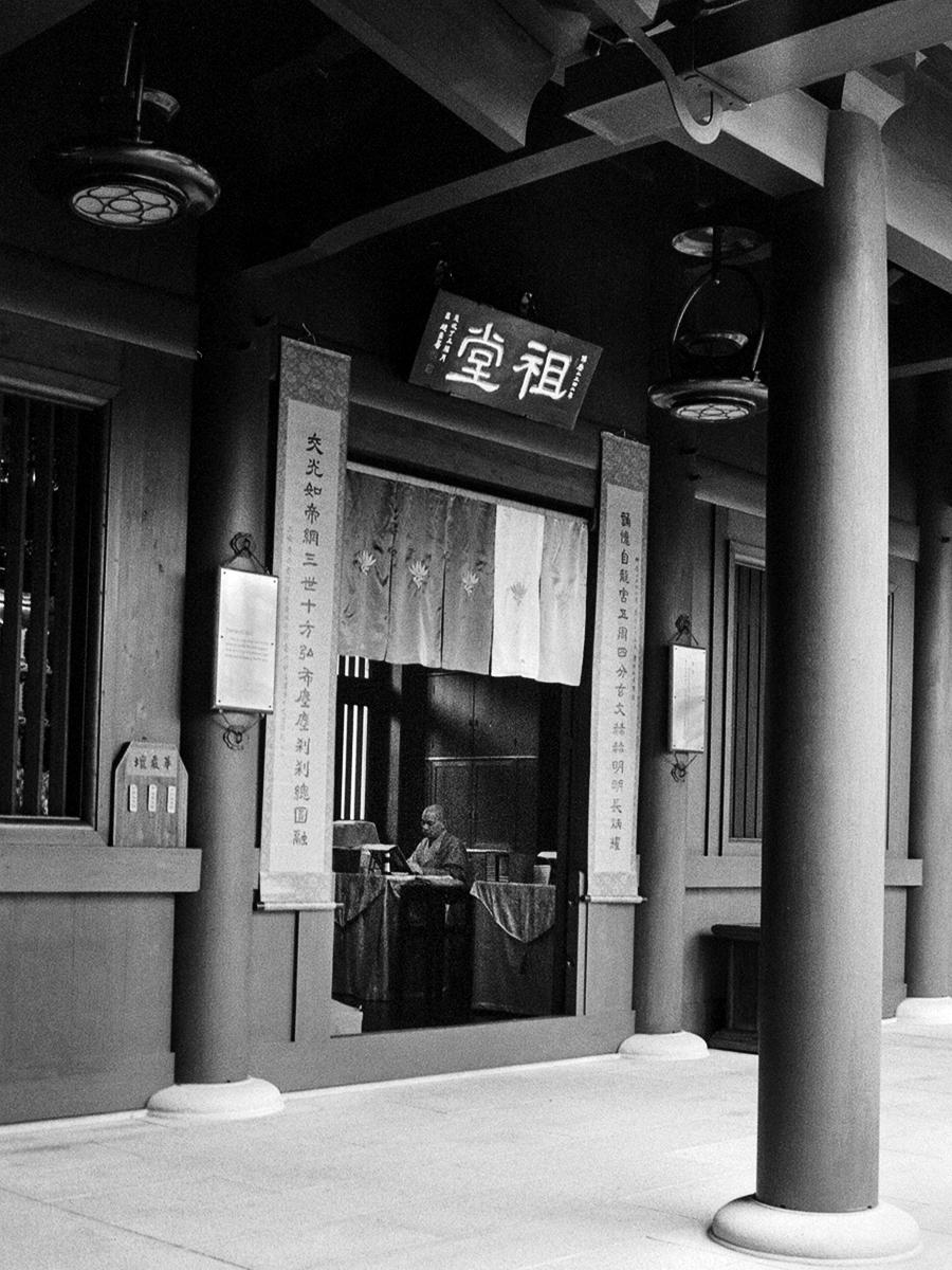 Chi Lin Ritual Small.jpg
