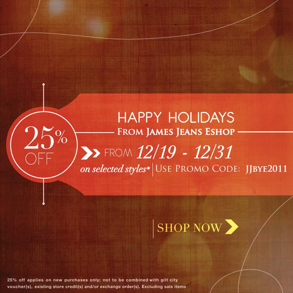HappyHolidaysPromo_December2011.jpg