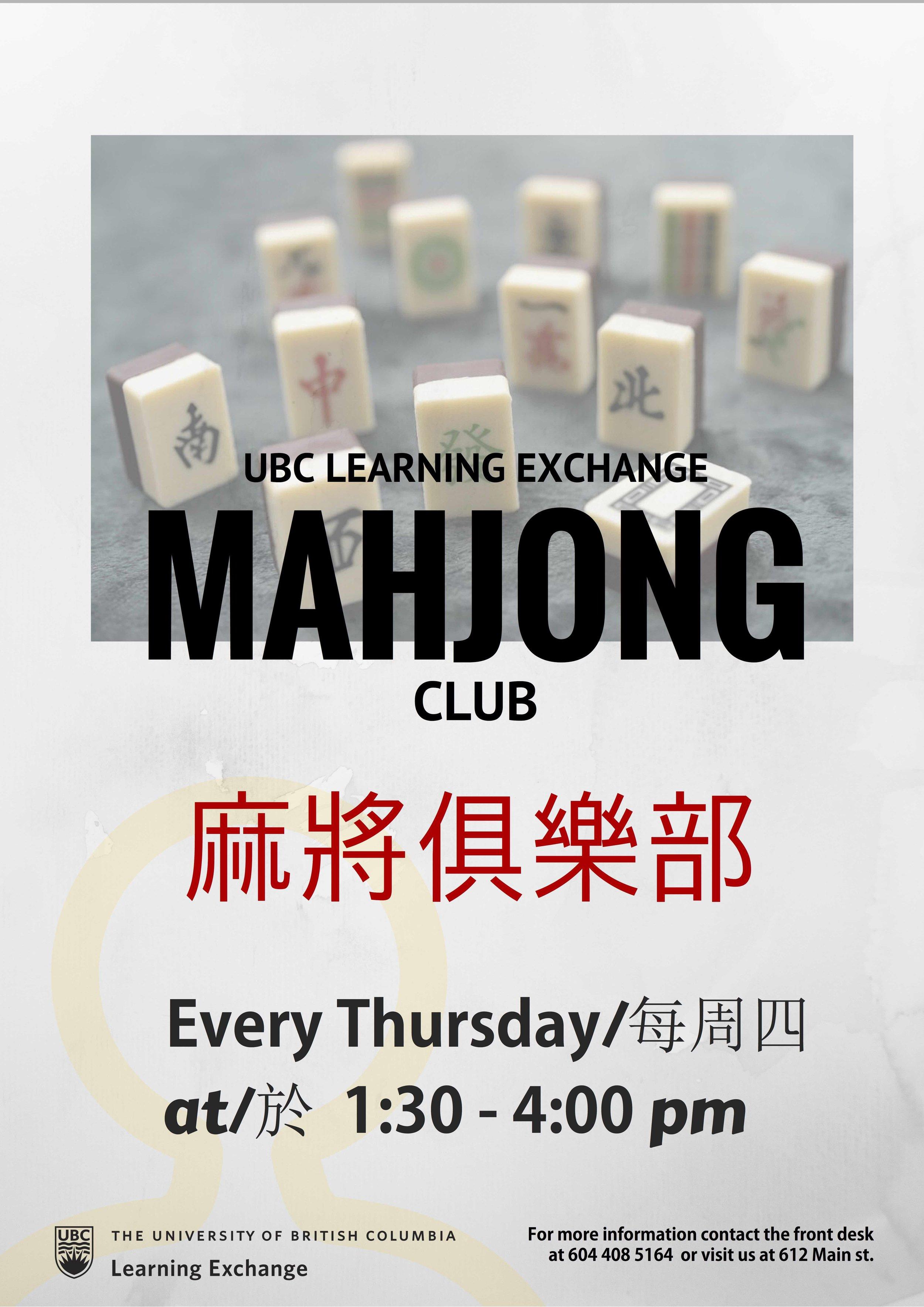 Mah Jong Poster .jpg