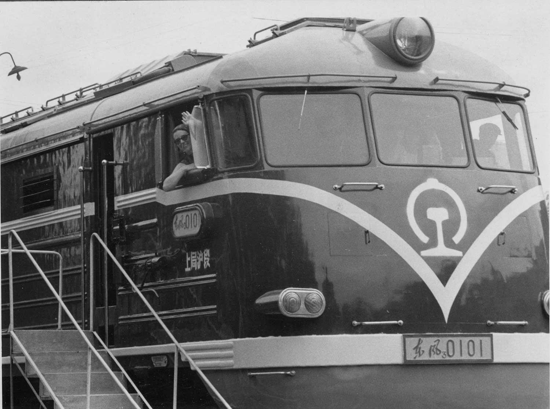 A Chinese train