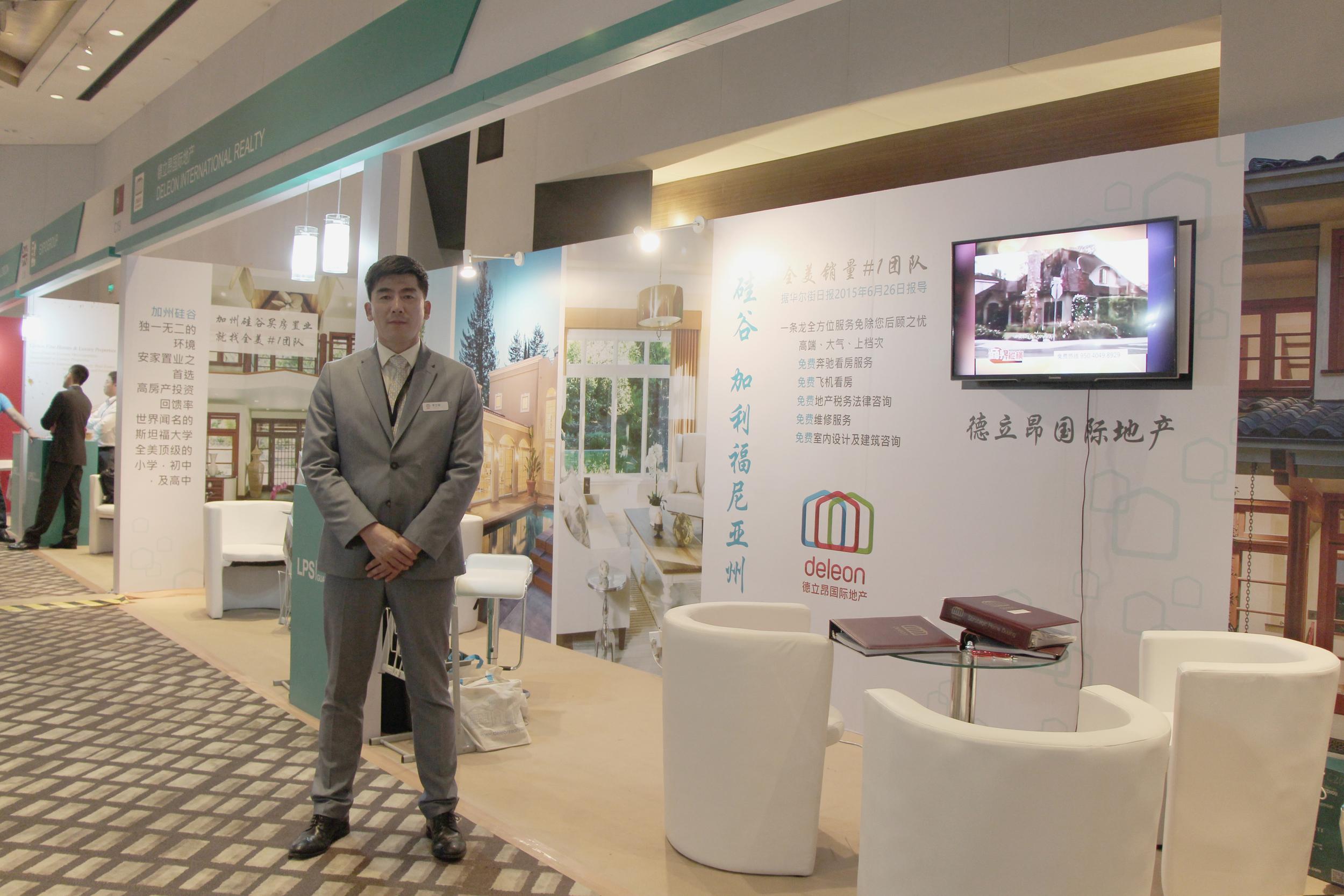 lps_guangzhou2.jpg