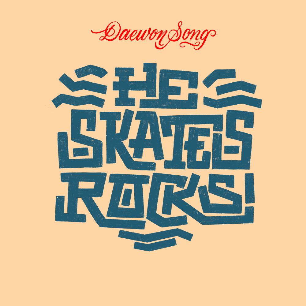 he_skates_rocks.png