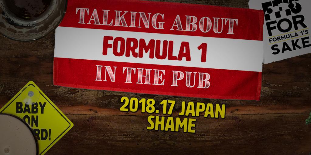 Twitter Post-Japan.jpg