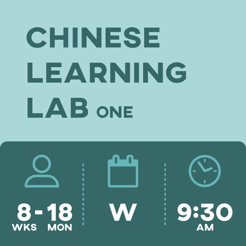 Chinese_one.jpg