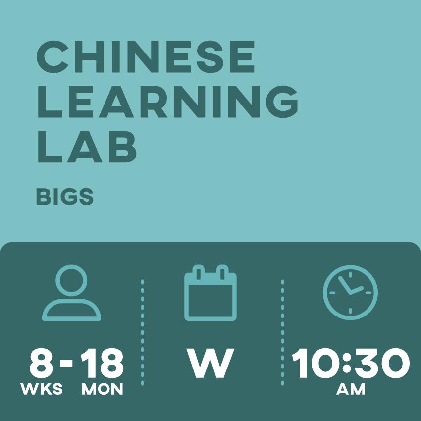 Chinese_Bigs.jpg