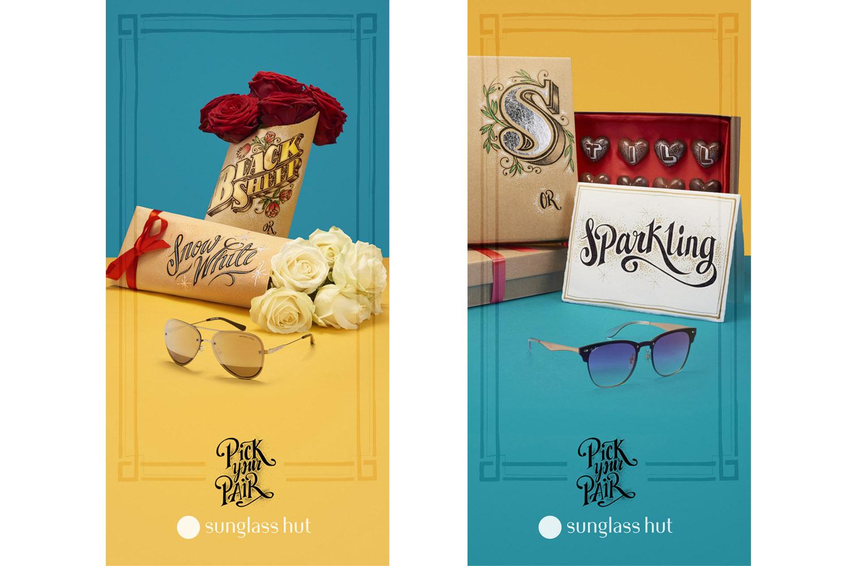 Sunglass Hut 3.jpg