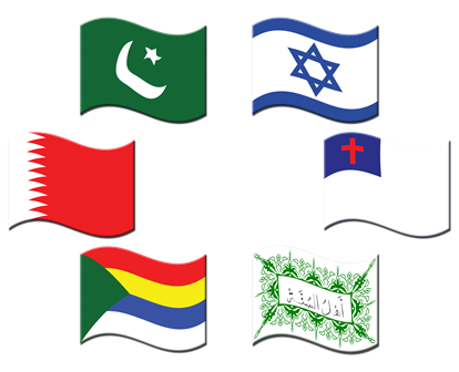 The flags of the middle east show the many religious faiths involved in the conflict there. The Religious Origins book looks at each of these, ineasy to understand terms.