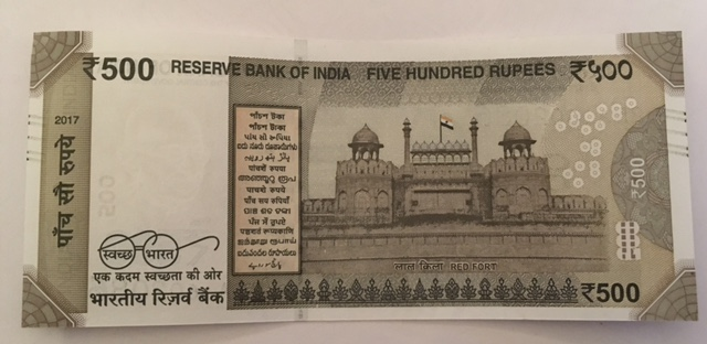 The back of the new Rs 500 note