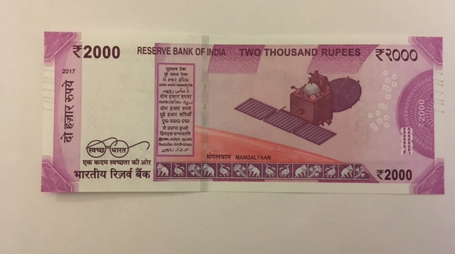 The back of the new Rs 2000 note