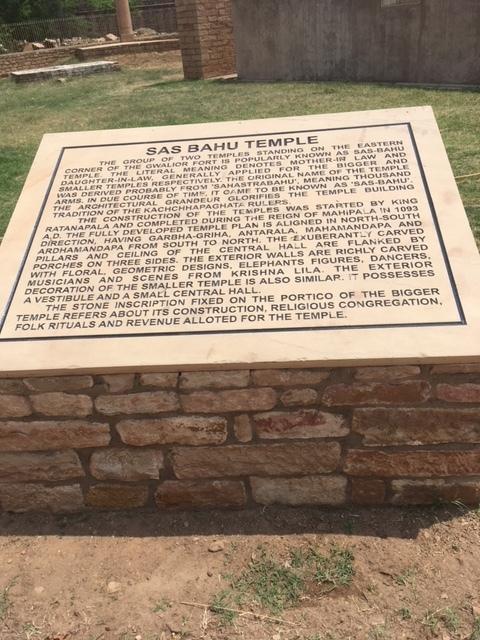 The inscription outside the 'Saas Bahu Temple'
