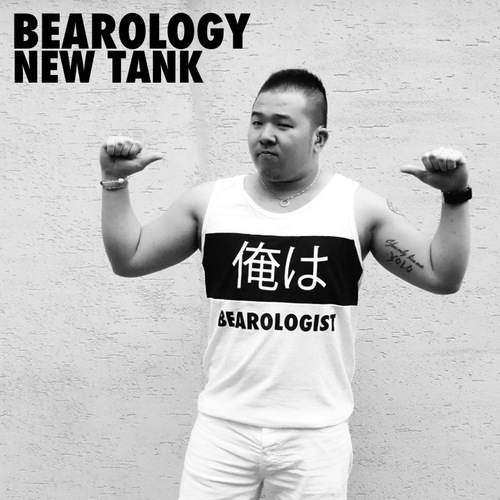 BEAROLOGY_TANK1_WHITE.jpg