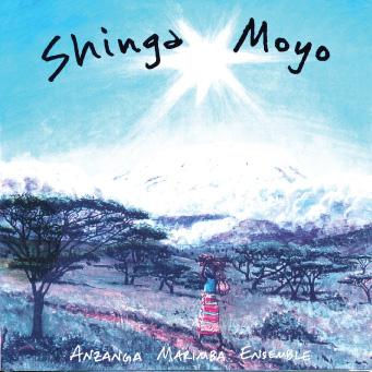 Shinga-Moyo.jpg
