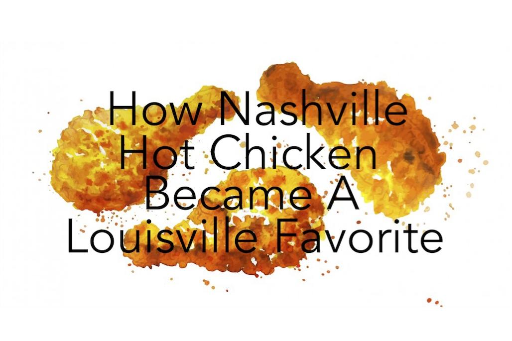 hot chicken copy.jpg