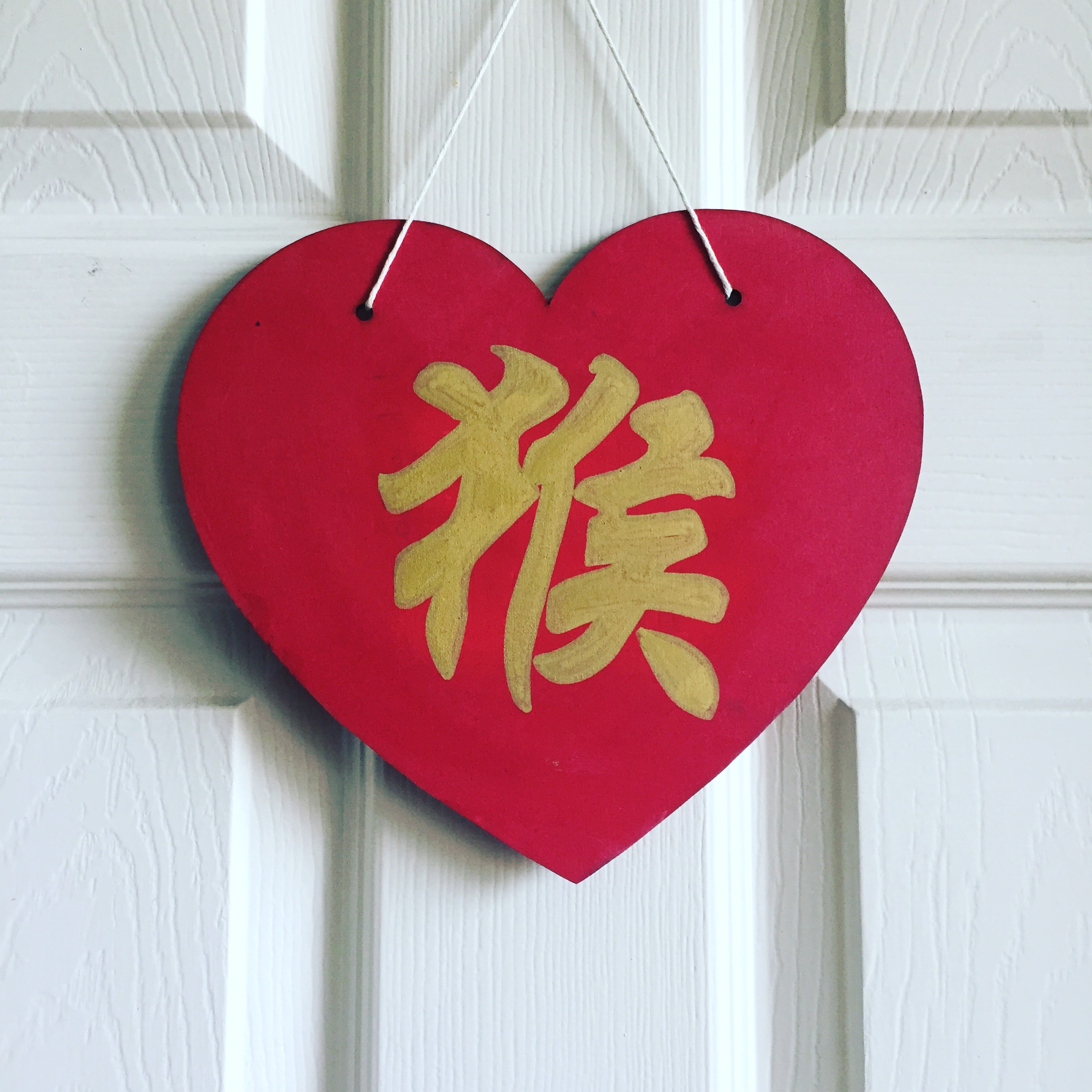 Chinese new year wall hanging.