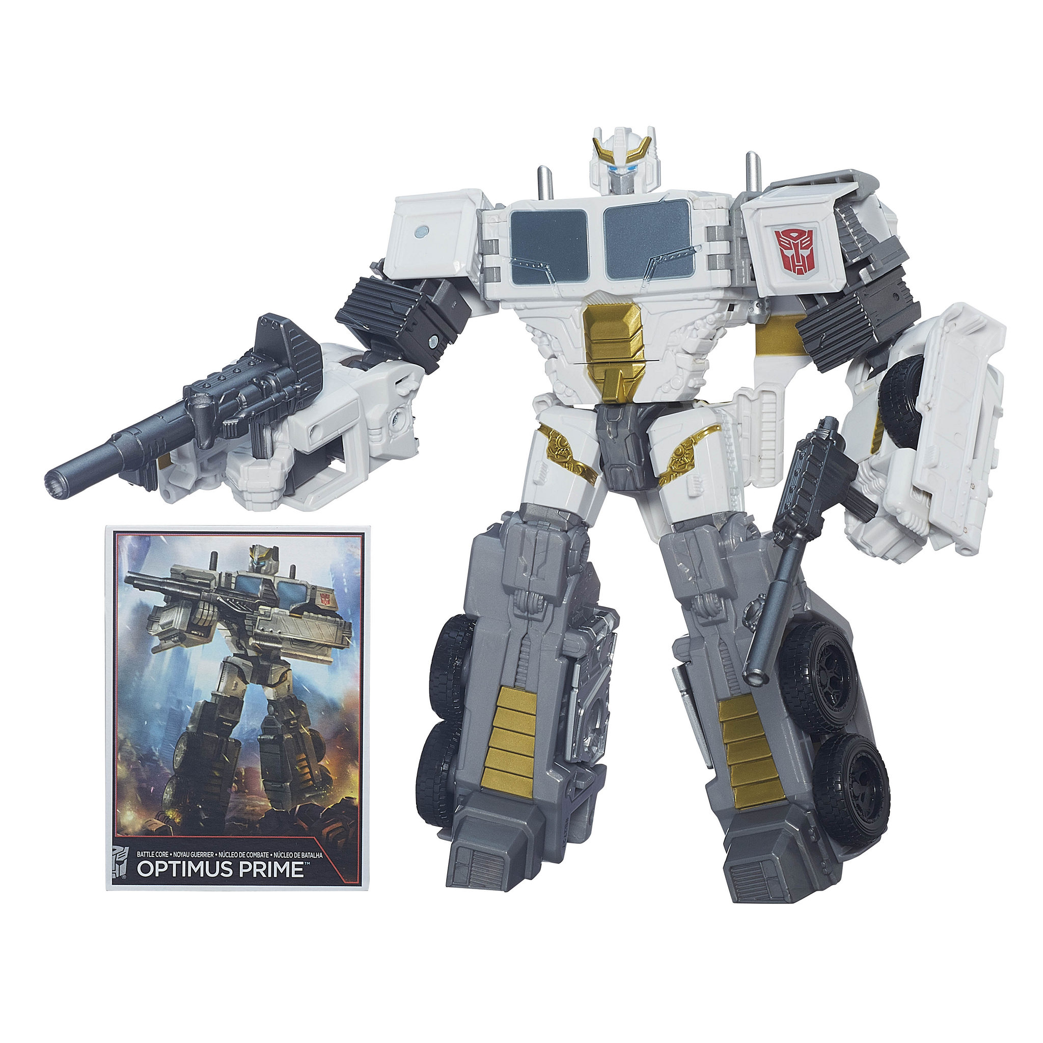 Voyager-Binary-Armor-OP-Robot.jpg