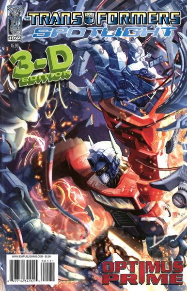 3D Cover: Hoon