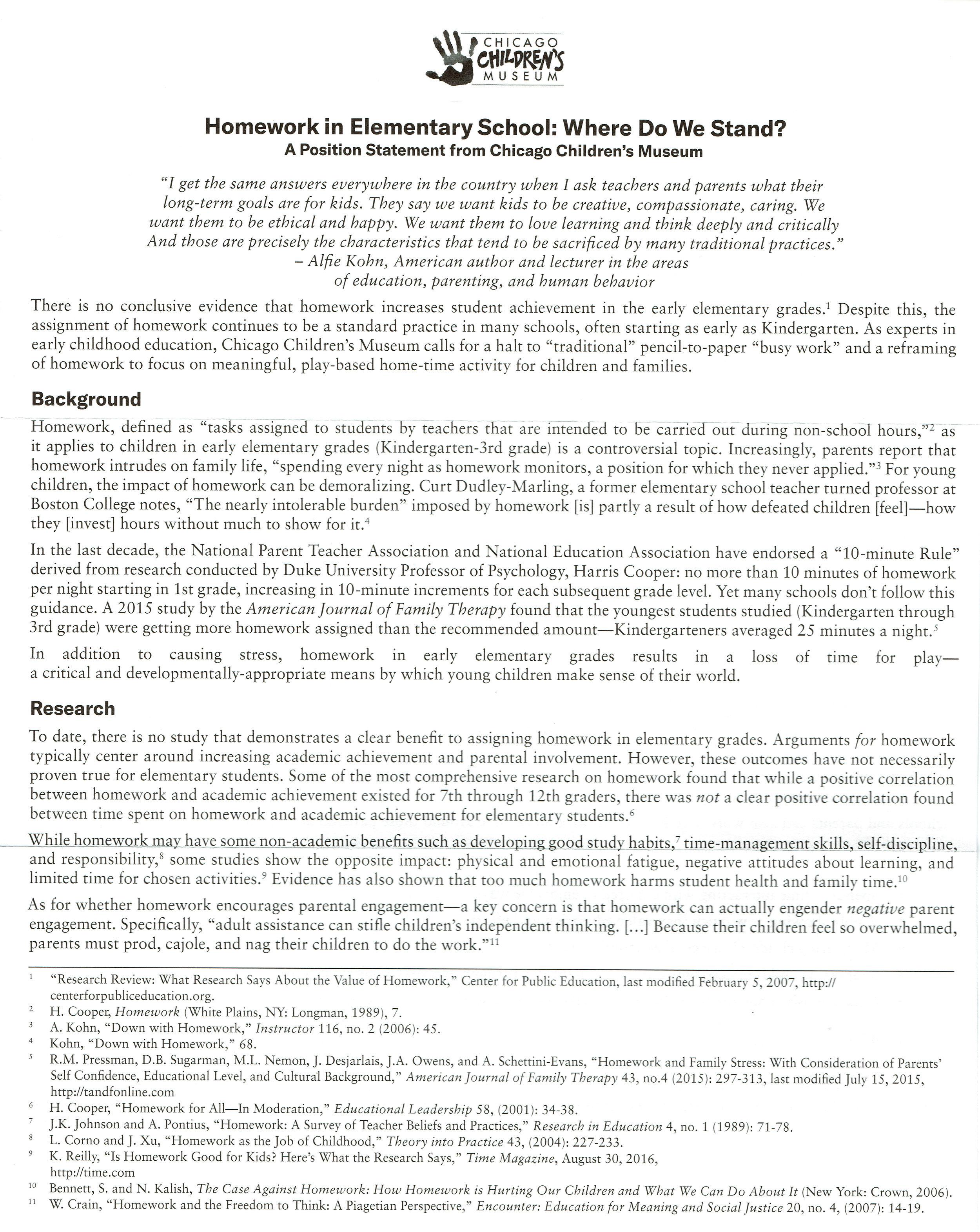 Chicago Children's Museum Position Statement (front)