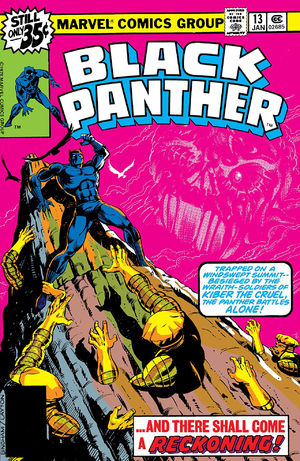 Black Panther (1977) #13, co-written by Jim Shooter.