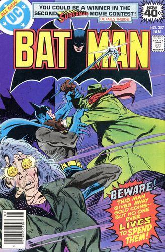 Batman (1940) #307, written by Len Wein.