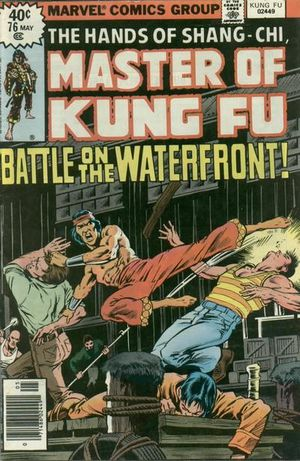 Master of Kung Fu (1974) #76, cover penciled by Mike Zeck and inked by Joe Rubinstein.